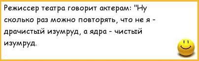 """У РФ не получилось то, что они задумывали в Крыму: возникли внутренние трудности и они пытаются создать образ врага из Украины, - Тандит о задержаниях """"украинских диверсантов"""" - Цензор.НЕТ 8924"""