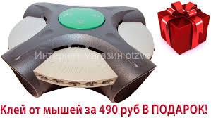 <b>Торнадо 1200 отпугиватель</b> - купить по цене от 6900 рублей ...
