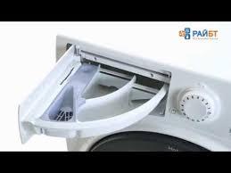 Стиральная машина Hotpoint-Ariston VMSF 6013 B - YouTube