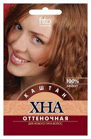 Купить <b>хна оттеночная Фитокосметик</b> Каштан 25 г, цены в ...