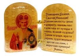 Минимальная сумма заказа <b>5</b> 000 рублей