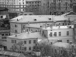 Лефортовская тюрьма | Topography of Terror, Moscow
