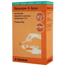 <b>Браунодин</b> Б.Браун, <b>раствор 7</b>,<b>5</b>%, <b>100</b> мл
