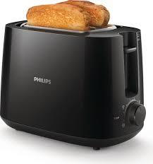 <b>Тостер Philips</b> HD2581/90, Black — купить в интернет-магазине ...