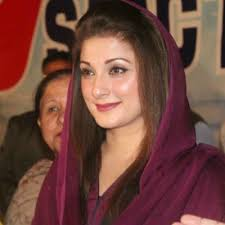 Maryam Nawaz Sharif Beautiful Pictures 2013 - Maryam-Nawaz-pic-7