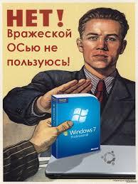 Санкции против РФ зависят от выполнения минских соглашений, - Кирби - Цензор.НЕТ 7590
