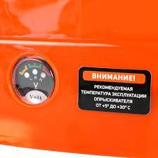 Распылитель <b>ранцевый</b> аккумуляторный <b>PATRIOT</b> PT-12 AC ...