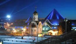 <b>Веселый хоровод</b> с зимними волшебниками: в Челябинске ...
