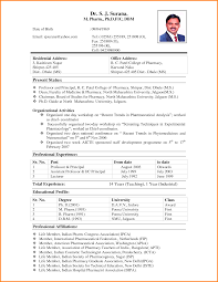 resume format simple example resume builder resume format simple example sample resume resume biodata format for students new calendar template site