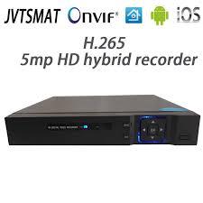 <b>jvtsmart</b> AHD DVR 4Channel 8Channel <b>H</b>.<b>265</b> 5mp 4m Hybrid Video ...