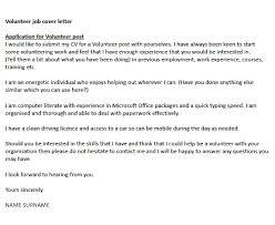 Application Letter for Teacher happytom co