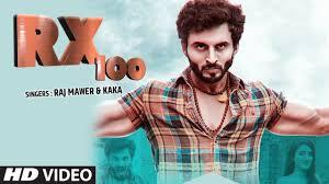 Rx 100 <b>New</b> Haryanvi Video Song <b>2019</b> Raj Mawer, Kaka Feat ...