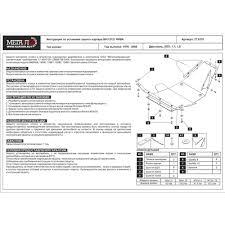 SHERIFF 270151 <b>Защита картера</b>, <b>сталь</b> 2 мм, вес: 11,9, время ...
