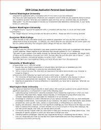 common application  sample  denial letter sample college common application example common app transfer essay sample