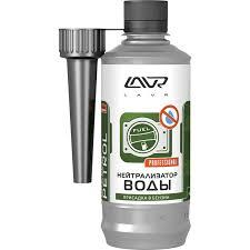 Нейтрализатор воды LAVR Dry Fuel Petrol присадка в бензин (на ...