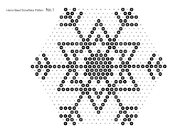 last minute christmas craft bead and paper snowflakes hama bead snowflakes pattern1min