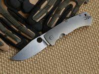 <b>Knife</b> Ali
