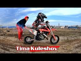 TimaKuleshov ski speed 65+km/h Bukovel 5 years - YouTube