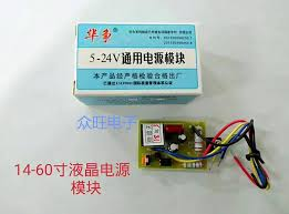 Wholesale Universal <b>Switching Power</b> Supply Module Board For ...