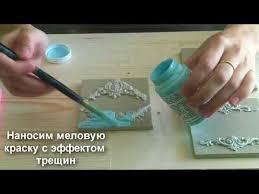 How <b>Керамическая</b> плитка <b>ITT</b> Ceramic (АйТТ Керамик ...