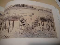 「1807年 - 永代橋が崩落」の画像検索結果