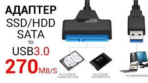 Как подключить винчестер к USB 3.0 to <b>SSD</b>/<b>HDD</b> 2.5 SATA ...