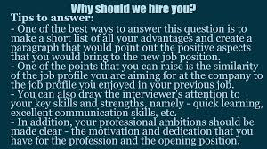 top bank interview questions and answers top 10 bank interview questions and answers