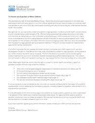 sample resume for entry level medical billing and coding sample sample resume for entry level medical billing and coding medical billing resume sample entry level medical