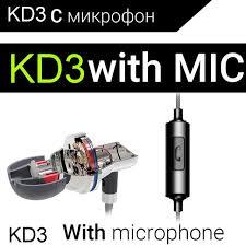 <b>QKZ KD3</b> UFO <b>Earphones in-ear Earphone</b> With Mic HIFI Bass ...