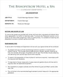 assistant waiter job description in pdf waiter job description