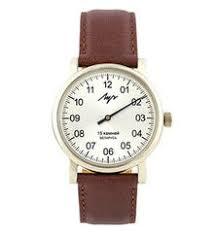 Наручные <b>часы</b> в Минске – каталог с ценами — Страница 3