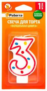 Paterra <b>Свеча для торта</b> Волшебная цифра 3 — купить по ...