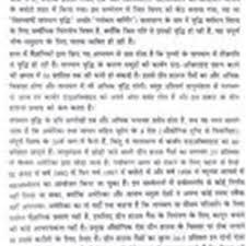 global warming essay in hindi  essay