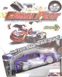 """""""Машинка <b>Crash Fest</b> Magna 2 в <b>1</b> инерционная, разборная ..."""
