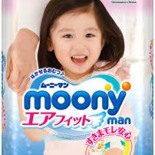 Купить <b>Moony</b> в Севастополе - японские <b>подгузники</b> и <b>трусики</b>