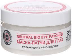 <b>Маска</b>-<b>патчи</b> для глаз Planeta Organica Pure, 100 мл — купить в ...