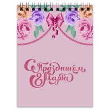 <b>Блокнот</b> Цветы #2423165 от Ирина