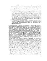 respiratory system essay – seter lebanon    respiratory system essay jpg
