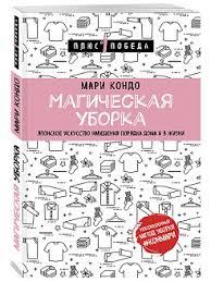 Купить книги по <b>домоводству</b> в интернет магазине WildBerries.ru