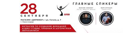 STUDIO DAY в Краснодаре! | ВКонтакте