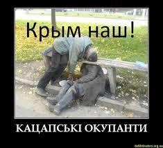 """""""Минеры"""" массово активизировались в Киеве с целью посеять панику среди населения, - милиция - Цензор.НЕТ 3642"""