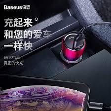 Online Shop <b>BASEUS</b> New Style <b>Magic Series PPS</b>/Double QC ...