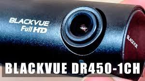 ОБЗОР <b>ВИДЕОРЕГИСТРАТОРА BLACKVUE</b> DR450-<b>1CH</b> - YouTube