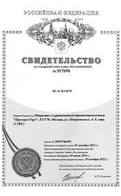 Архив моделей - <b>Blackview</b>.Ru