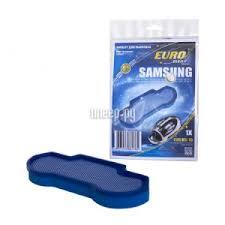 Купить <b>Фильтр EURO Clean EUR</b> HS-16 для Samsung SC 9630 ...