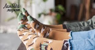 <b>Носки Ламберджек</b>/<b>Lumberjack</b> в магазине «<b>burning heels</b>» на ...