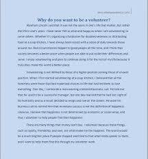volunteer work essay college admissions essay help volunteering   essay writing website  college admission essay