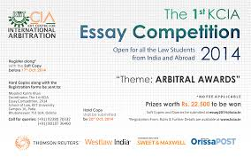 st kcia national essay competition submit by th 1st kcia national essay competition 2014 submit by 17th 2014 org