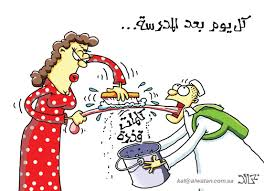 كاريكاتير مضحك ومعبر images?q=tbn:ANd9GcS