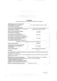 Lamisil <b>Ламизил Спрей</b> для лечения грибка стопы, <b>спрей 1</b>%, 30мл.